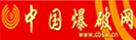 中国beplay手机app网