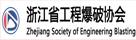 浙江beplay手机app协会
